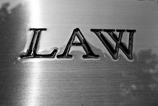 法的グレーゾーン